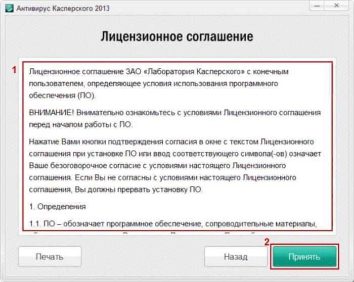 Файловая система тома не распознана: как решить проблему и что делать?