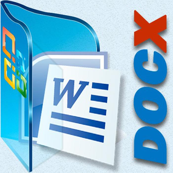 Формат DOCX, как открыть?