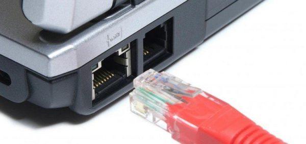 Как дома настроить интернет