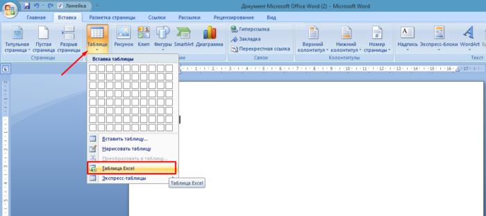 Как Excel перевести в Word