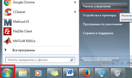 Как настроить микрофон на компьютере с Windows 7