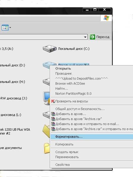 Как отформатировать жесткий диск стандартными средствами Windows