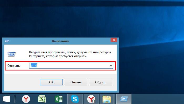 Как открыть флешку, если она требует форматирования