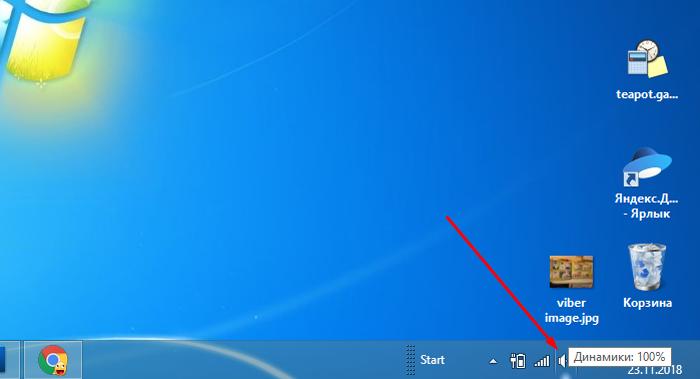 Как подключить колонки к ноутбуку