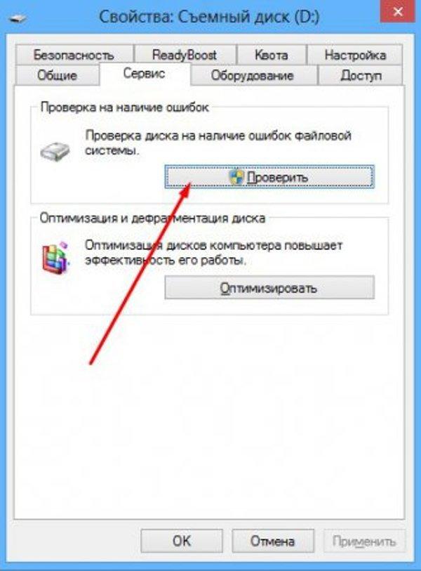Как разблокировать защищенную от записи флешку
