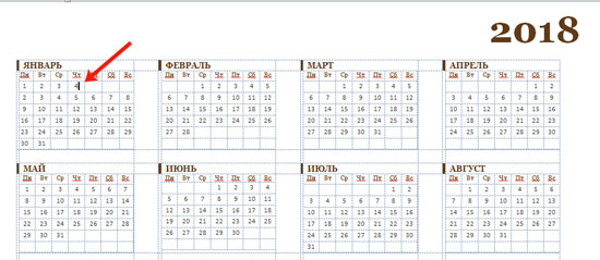Как сделать календарь в Ворде