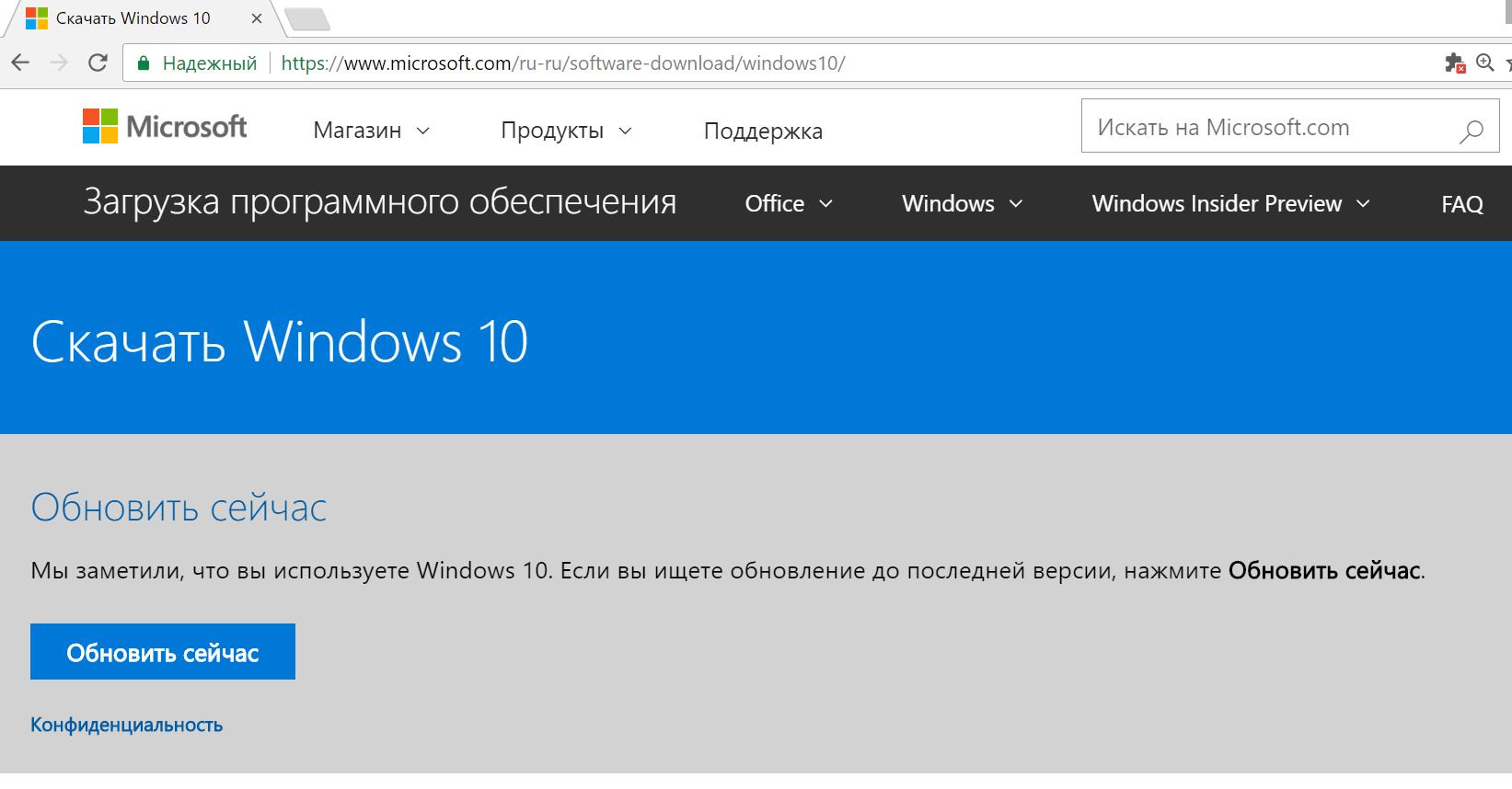 Как сделать образ Windows 10 на флешку