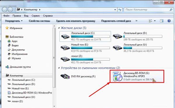 Как создается виртуальный жесткий диск и виртуальный CD-ROM