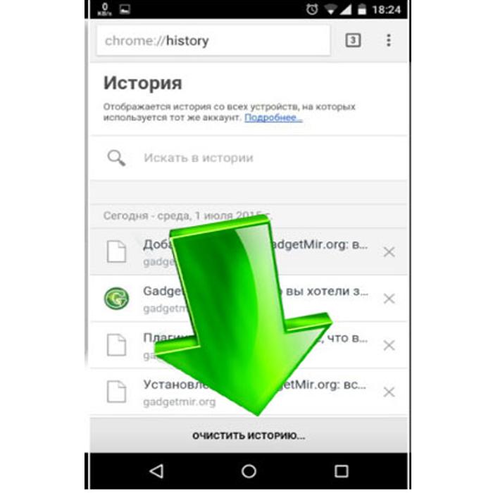Как удалить недавно закрытые вкладки в Яндексе