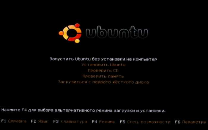 Как установить Ubuntu на компьютер с Windows 10