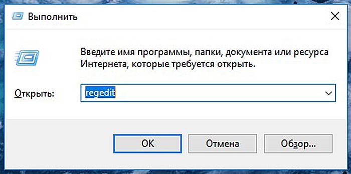 Как включить ahci в Windows 7