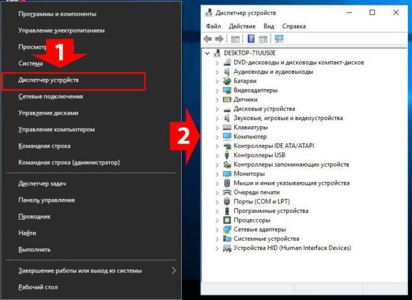 Как включить Bluetooth на ноутбуке. Что делать, если Bluetooth не работает?