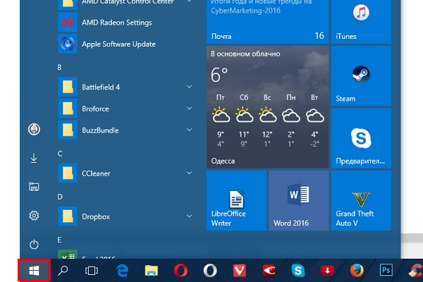 Как запустить командную строку от имени администратора на Windows 10