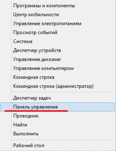 Как запустить последнюю удачную конфигурацию Windows 7, 8, 10