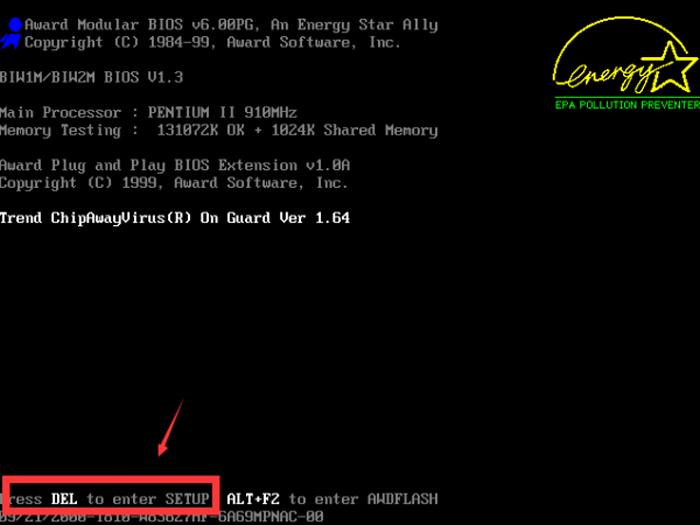 Lenovo B590, как зайти в БИОС?