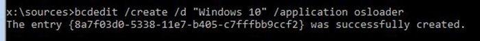 Меню загрузки Windows 7