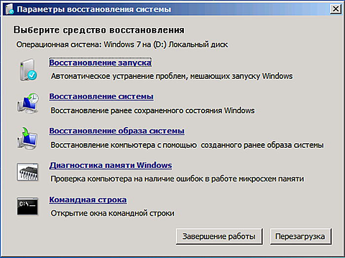Не включается компьютер