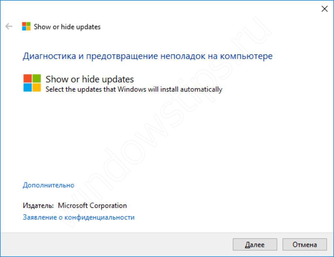 После обновления Windows 10 не запускается система: причины и пути решения