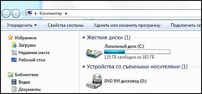 Производительность рабочего стола для Windows Aero, как повысить оценку