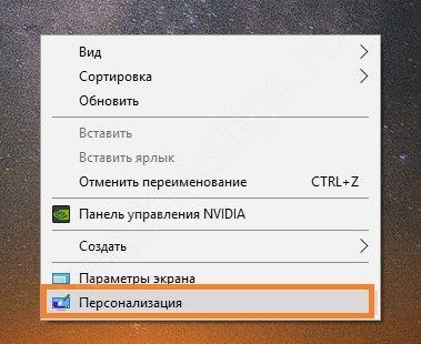 Пропали значки с рабочего стола Windows 10