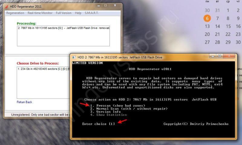 Проверка жесткого диска на битые сектора