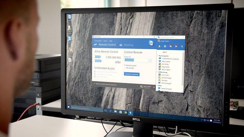 TeamViewer 11 – обзор новой версии популярной программы для удаленного управления компьютером
