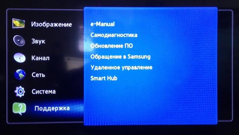 Wifi адаптер для телевизора Samsung