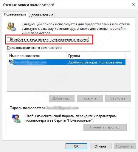 Windows 10 Fall Creators Update не обновляется и другие ошибки
