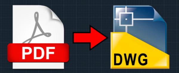 Как перевести PDF в DWG