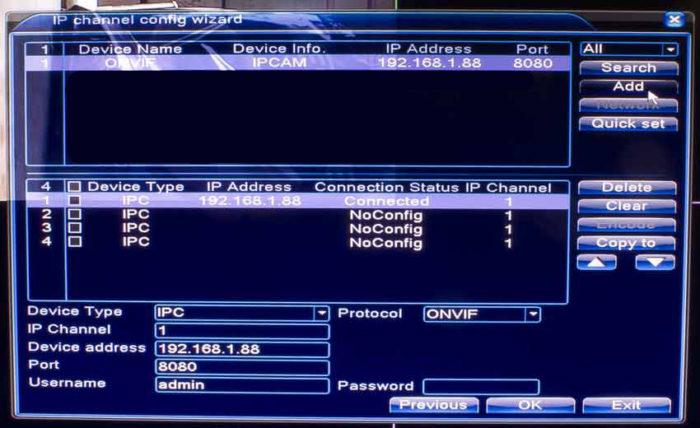 Как подключить IP камеру к компьютеру
