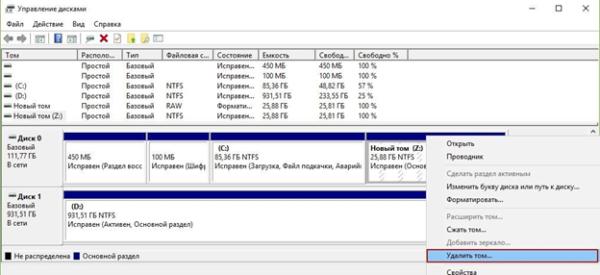 Как создать диск на Windows 10
