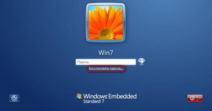 Как создать дискету сброса пароля на Windows 7,10