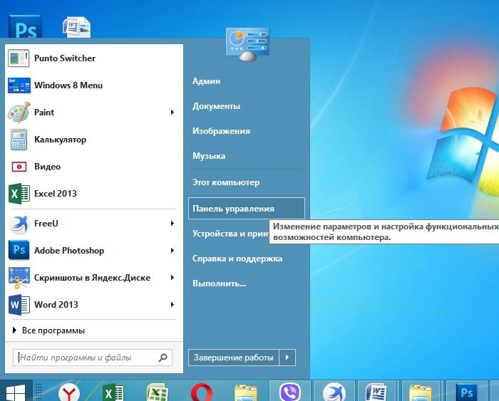 Как удалить java с компьютера Windows 7