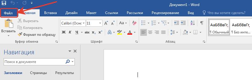 Как внести изменения в файл PDF