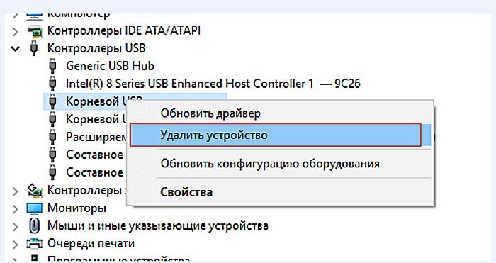 Код 43 ошибка USB устранить