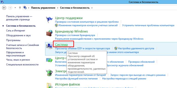 Компьютер не видит веб камеру через USB, что делать?