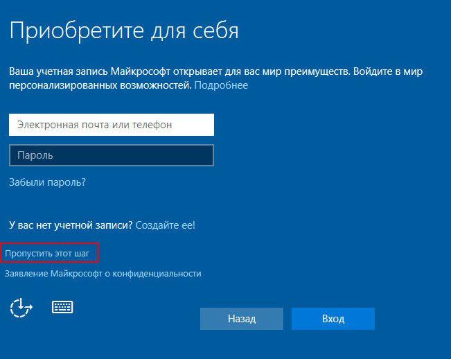 Облегченный процесс переустановки Windows 10 с помощью утилиты Refresh Windows