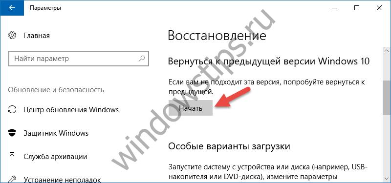 В проводнике не отображается текст после установки Windows 10 Creators Update